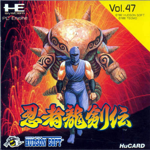 Ninja Ryukenden (PC Engine) | Hu Card Heaven