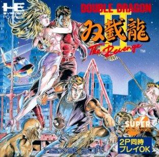 DD2 Cover